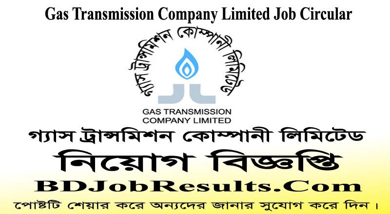 GTCL Job Circular 2020