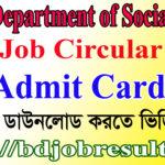 DSS Exam Admit Card