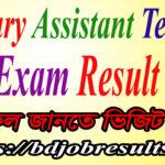 Primary Exam Result 2019