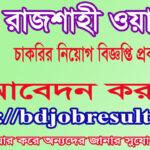 Rajshahi Wasa Job Circular