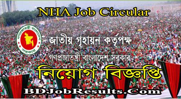 NHA Job Circular 2021