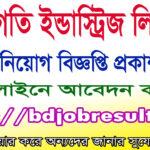 Pil Job Circular 2019