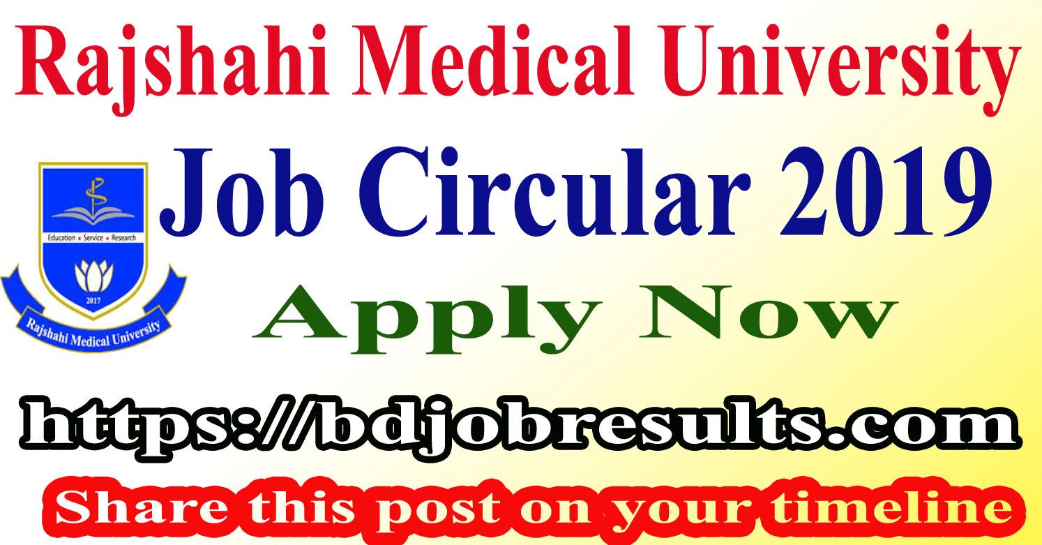 RMU Job Circular 2019