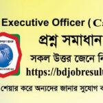 PKB Exam Question Solution