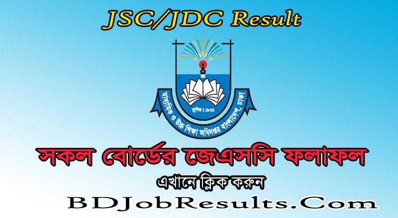 JSC Result 2021