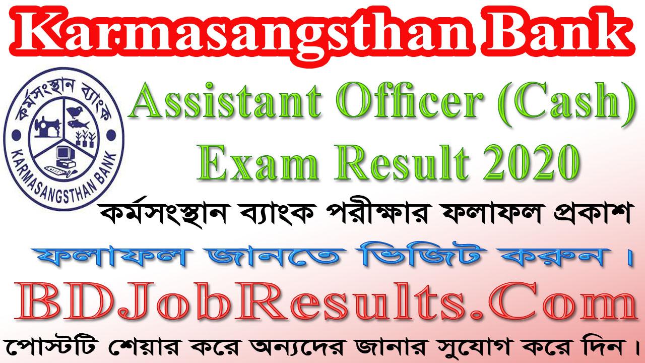 KSB Assistant Officer Result