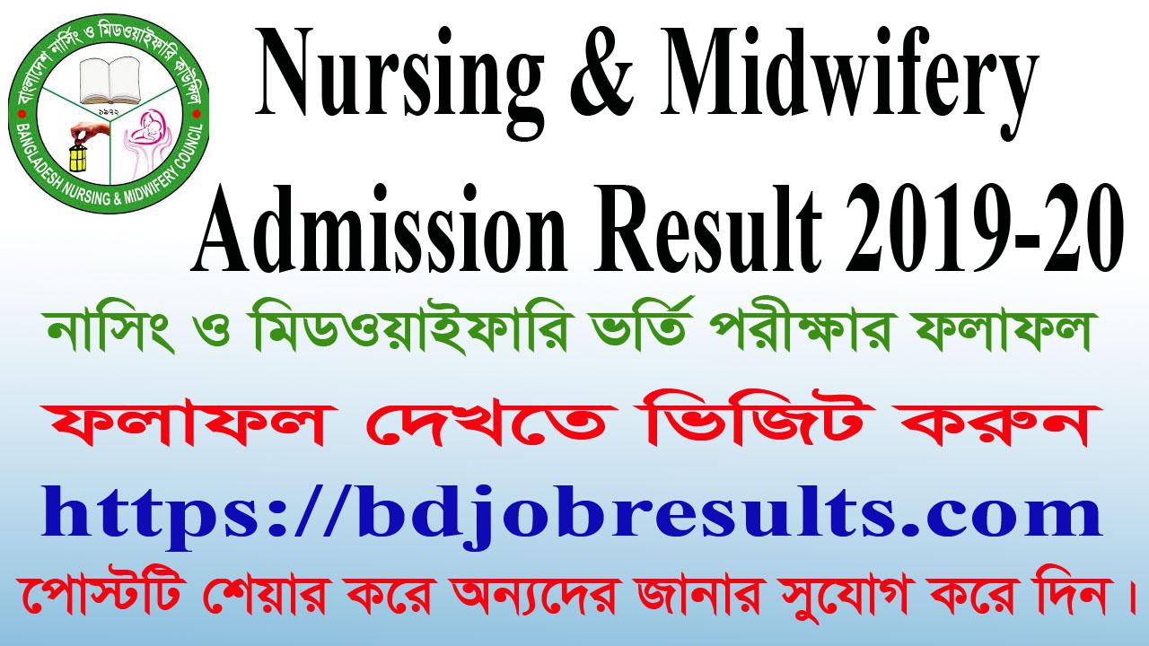 Nursing & Midwifery Result
