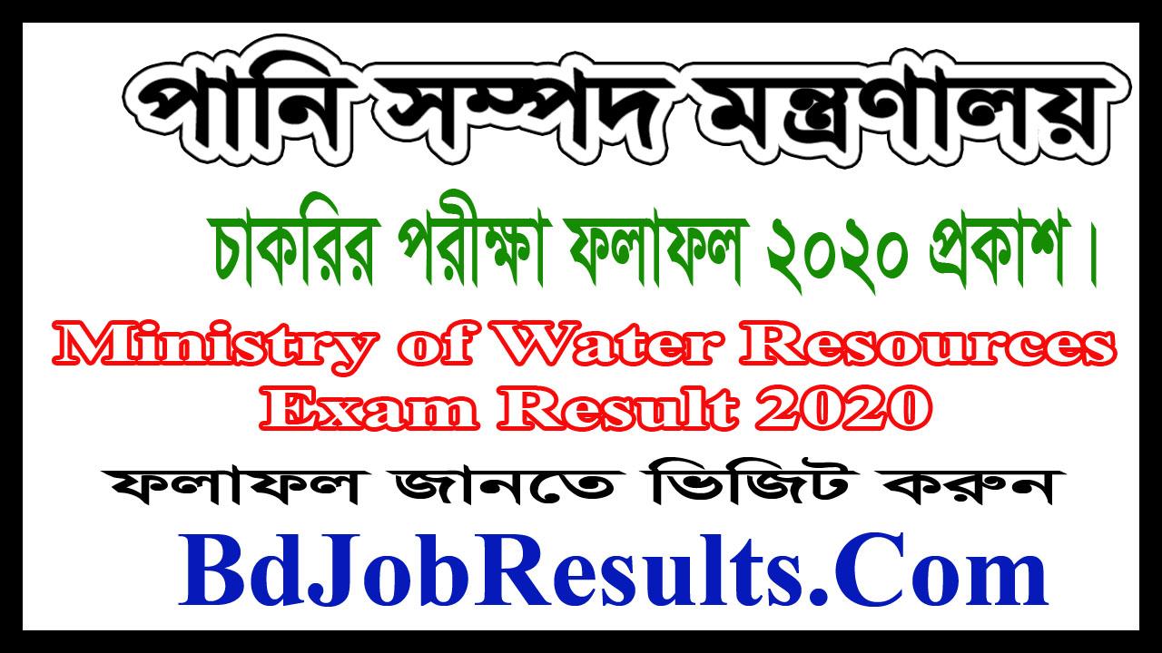 MOWR Exam Result 2021 Download PDF - BD Job Results