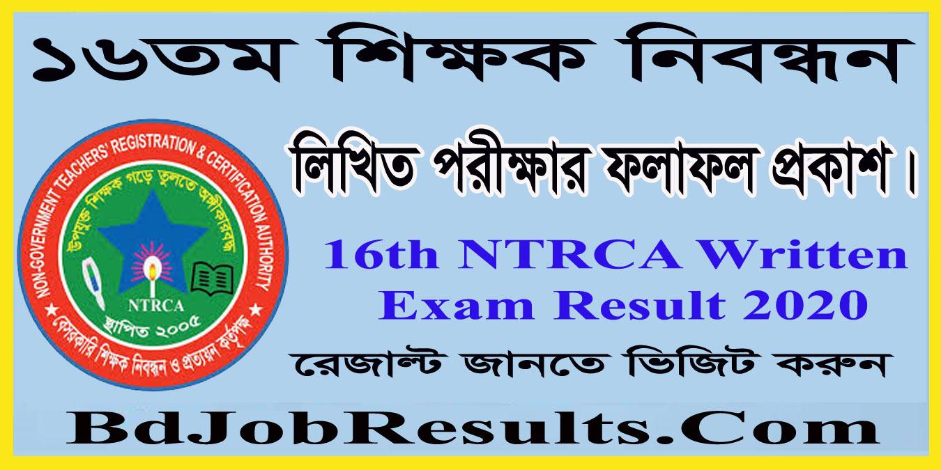 16th NTRCA Written Result