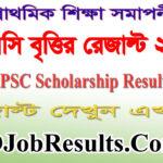 PSC Scholarship Result 2020