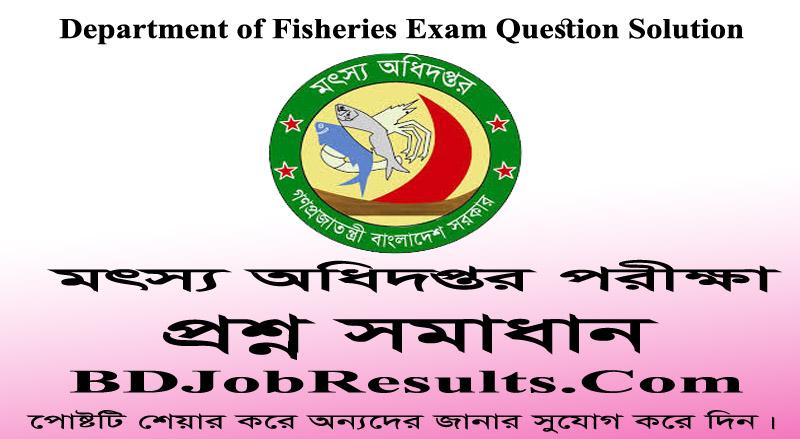 DOF Exam Question Solution