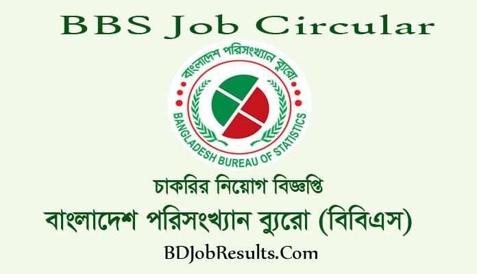 BBS Job Circular 2020