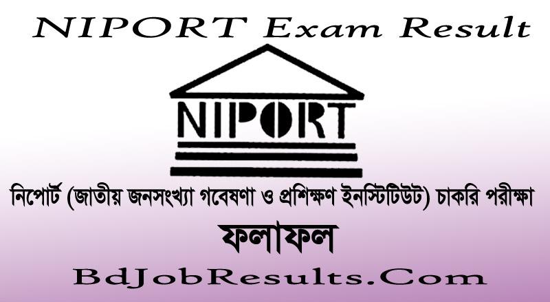 NIPORT Exam Result 2021