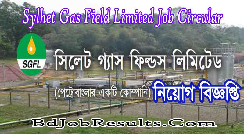 SGFL Job Circular 2020