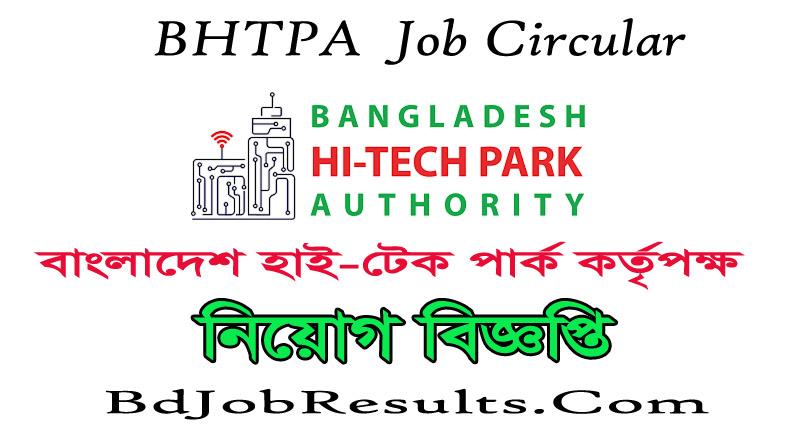 BHTPA Job Circular 2020