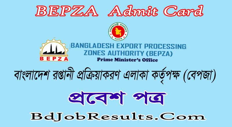BEPZA Admit Card 2021