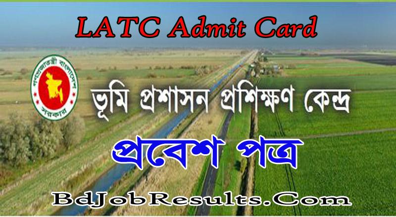 LATC Admit Card 2020