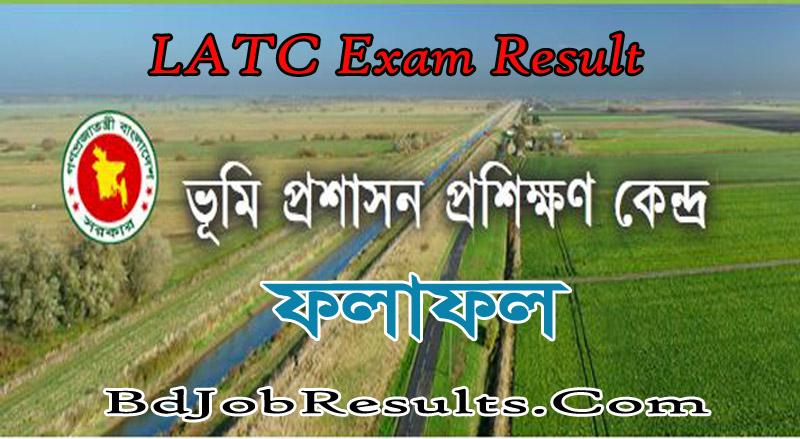 LATC Exam Result 2021