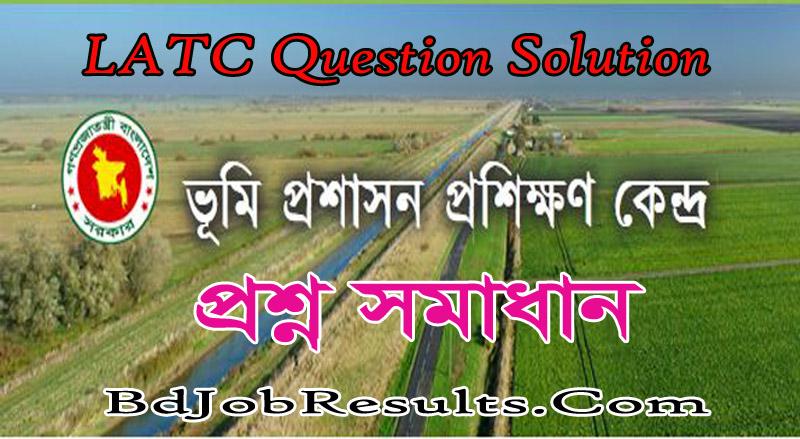 LATC Question Solution 2021