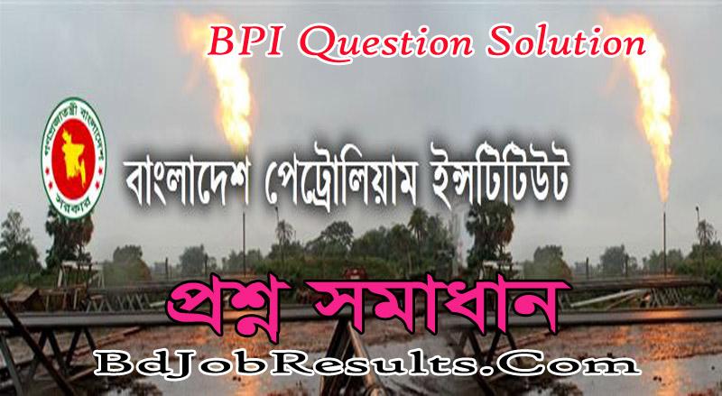 BPI Question Solution 2021