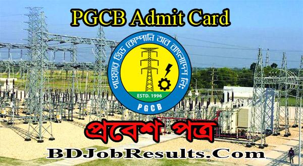 PGCB Admit Card 2021