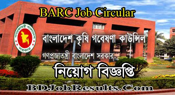 BARC Job Circular 2021