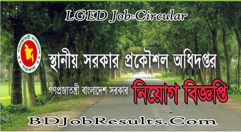 LGED Job Circular 2021