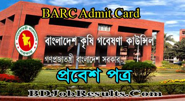 BARC Admit Card 2021