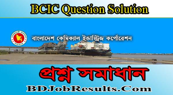 BCIC Question Solution 2021