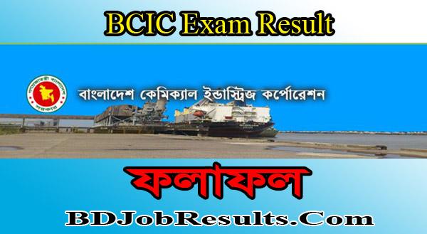 BCIC Exam Result 2021