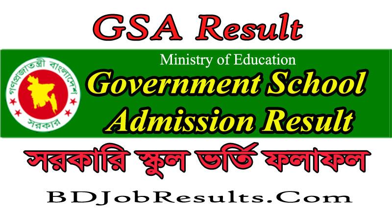 GSA Result 2021