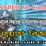 BANBEIS Job Circular 2021