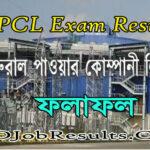 RPCL Exam Result 2021