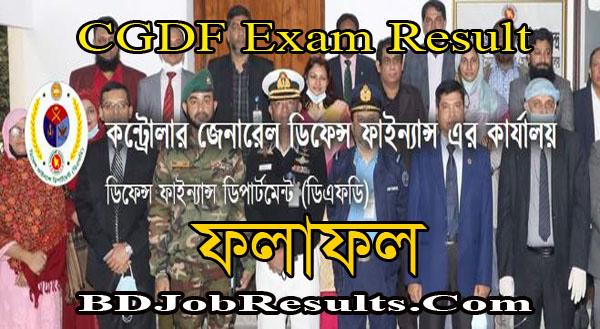 CGDF Exam Result 2021