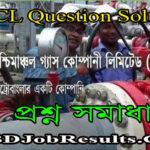 PGCL Question Solution 2021