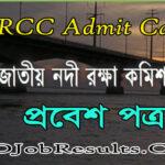 NRCC Admit Card 2021