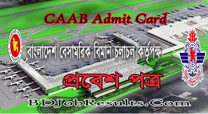 Caab Admit Card 2021
