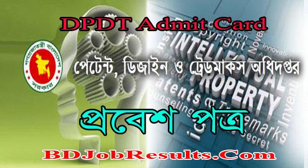DPDT Admit Card 2021
