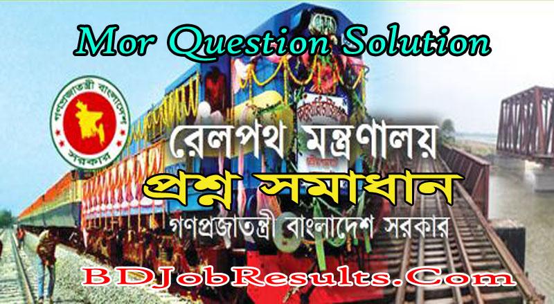 MOR Question Solution 2021
