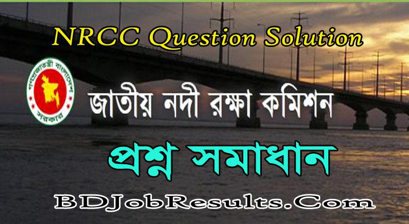 NRCC Question Solution 2021