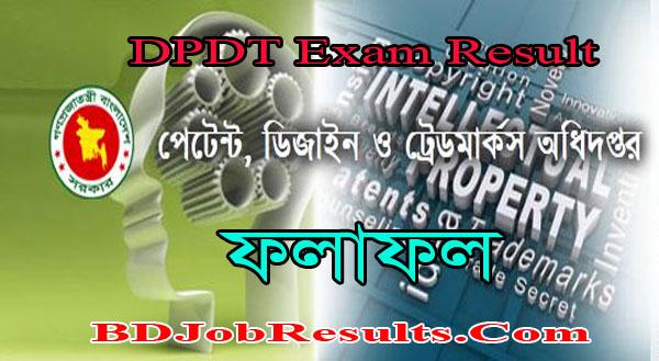 DPDT Exam Result 2021