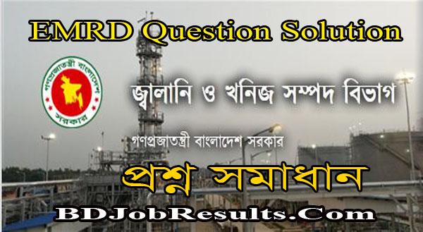 EMRD Question Solution 2021