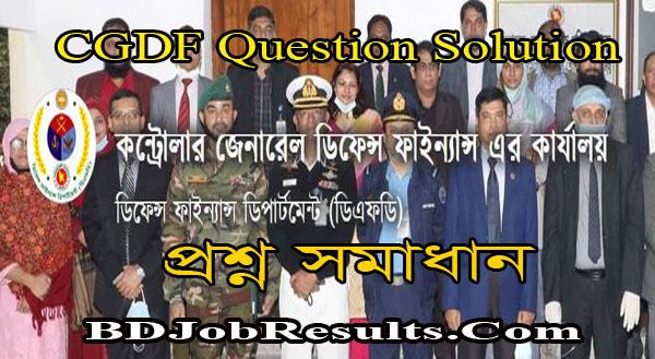 CGDF Question Solution 2021