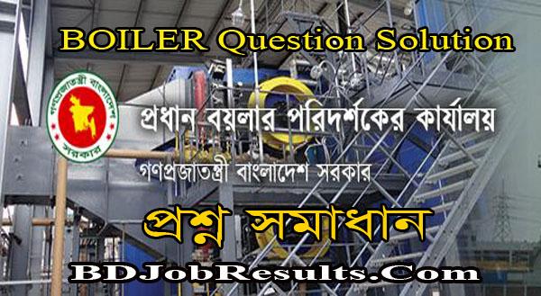BOILER Question Solution 2021