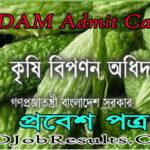 DAM Job Circular 2021