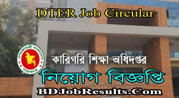 DTER Job Circular 2021