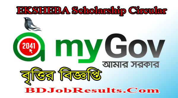 EKSHEBA Scholarship Circular 2021