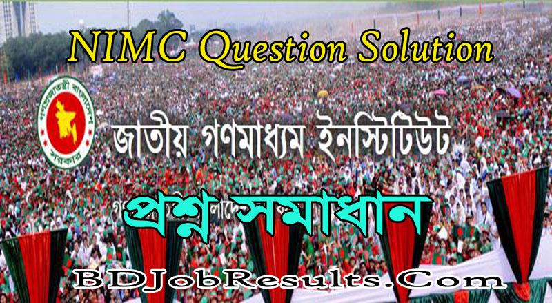 NIMC Question Solution 2021