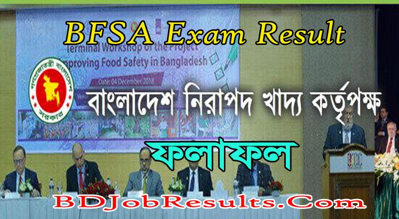 BFSA Exam Result 2021