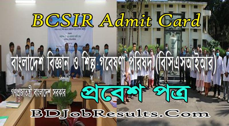 BCSIR Admit Card 2021